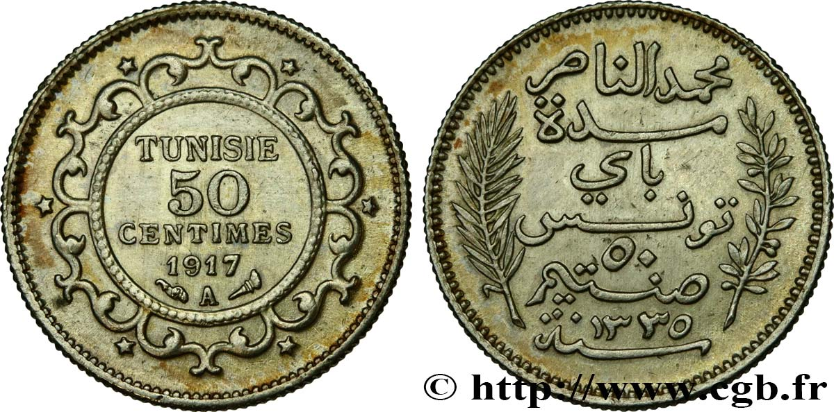 TUNISIA - FRENCH PROTECTORATE 50 Centimes AH1335 1917 Paris AU