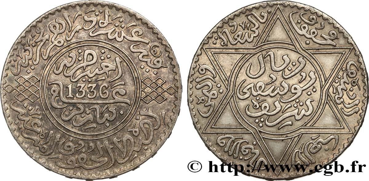 MAROCCO - PROTETTORATO FRANCESE 10 Dirhams Moulay Youssef I an 1336 1917 Paris q.SPL