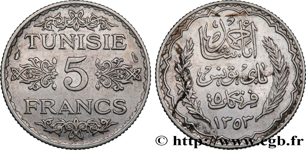 TUNISIA - FRENCH PROTECTORATE 5 Francs AH 1353 1934 Paris XF