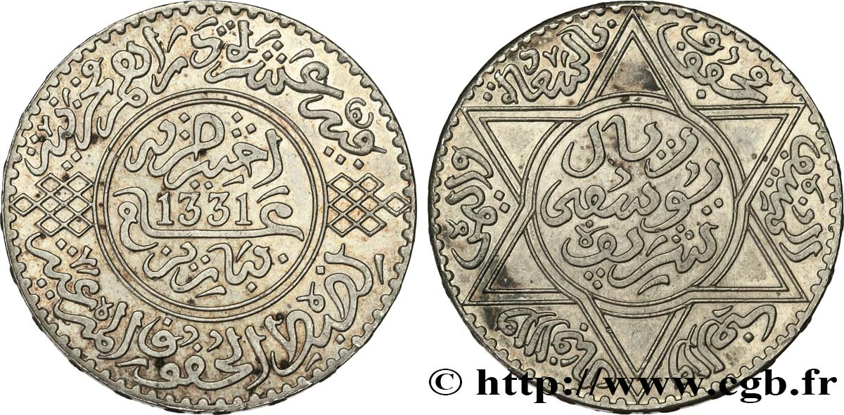MOROCCO - FRENCH PROTECTORATE 10 Dirhams Moulay Youssef I an 1331 1913 Paris AU