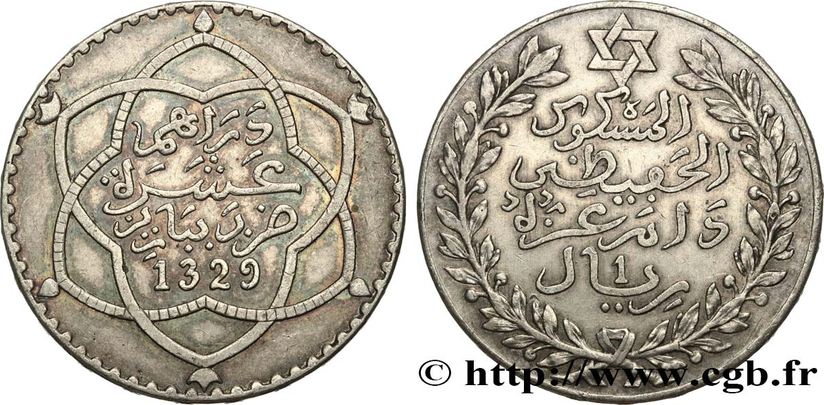 MAROC 10 Dirhams Moulay Hafid I an 1329 1911 Paris TTB+