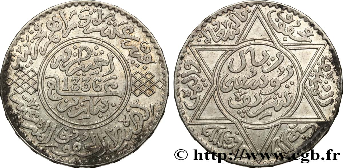 MOROCCO - FRENCH PROTECTORATE 10 Dirhams Moulay Youssef I an 1336 1917 Paris AU