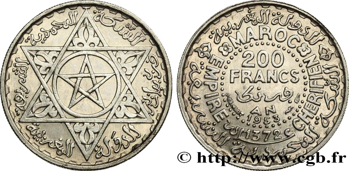 MOROCCO - FRENCH PROTECTORATE 200 Francs AH 1372 1953 Paris XF