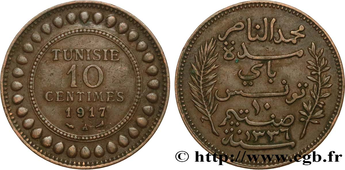 TUNISIA - FRENCH PROTECTORATE 10 Centimes AH1336 1917 Paris XF
