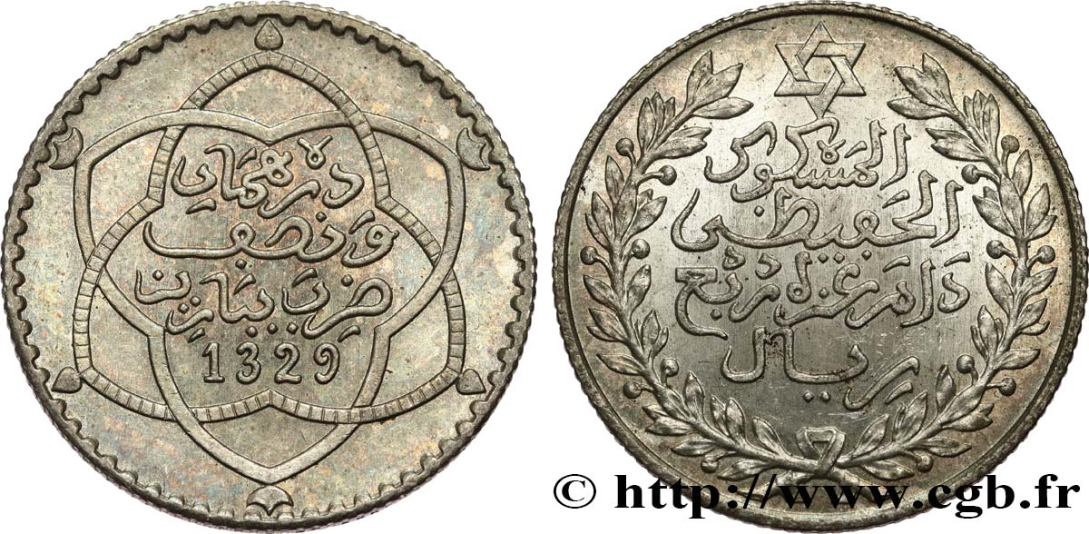 MAROC 2 1/2 Dirhams Moulay Hafid I an 1329 1911 Paris SUP