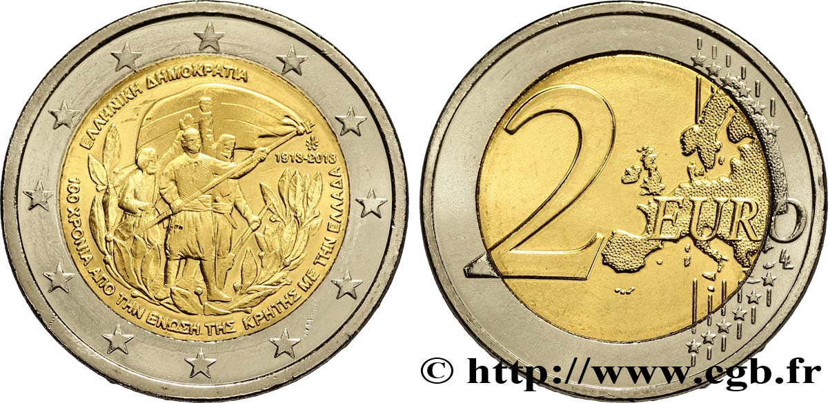 GREECE 2 Euro UNION DE LA CRETE A LA GRECE 2013 MS