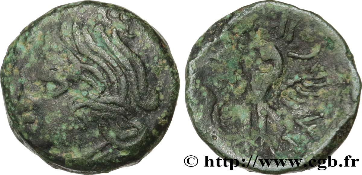 GALLIA - BITURIGES CUBI (Area of Bourges) Bronze VANDIINOS VF