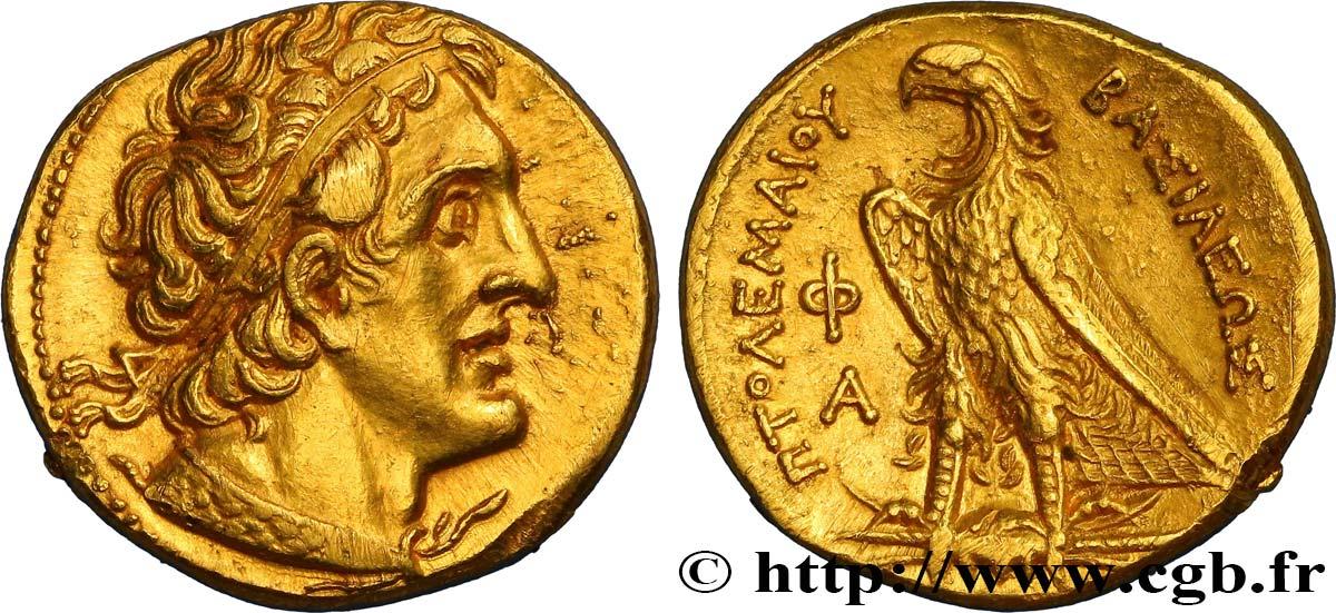 Monnaies grecques Bgr_399852