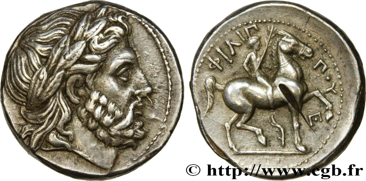 MACEDONIA - MACEDONIAN KINGDOM - PHILIP III ARRHIDAEUS Tétradrachme MS