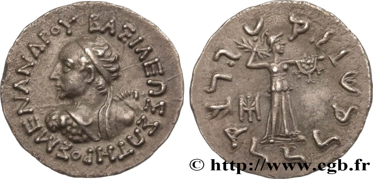 BACTRIA - BACTRIAN KINGDOM - MENANDROS I SOTER Drachme MS