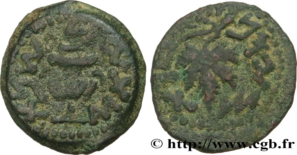 JUDAEA - FIRST REVOLT Prutah XF