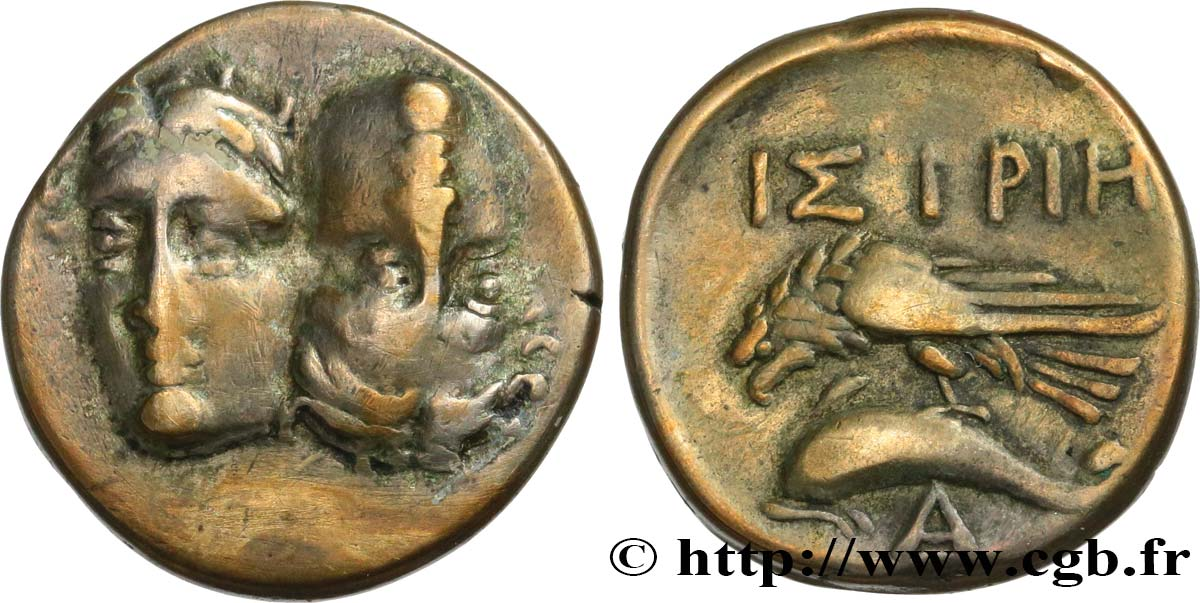 THRACE - ISTROS Drachme VF/XF