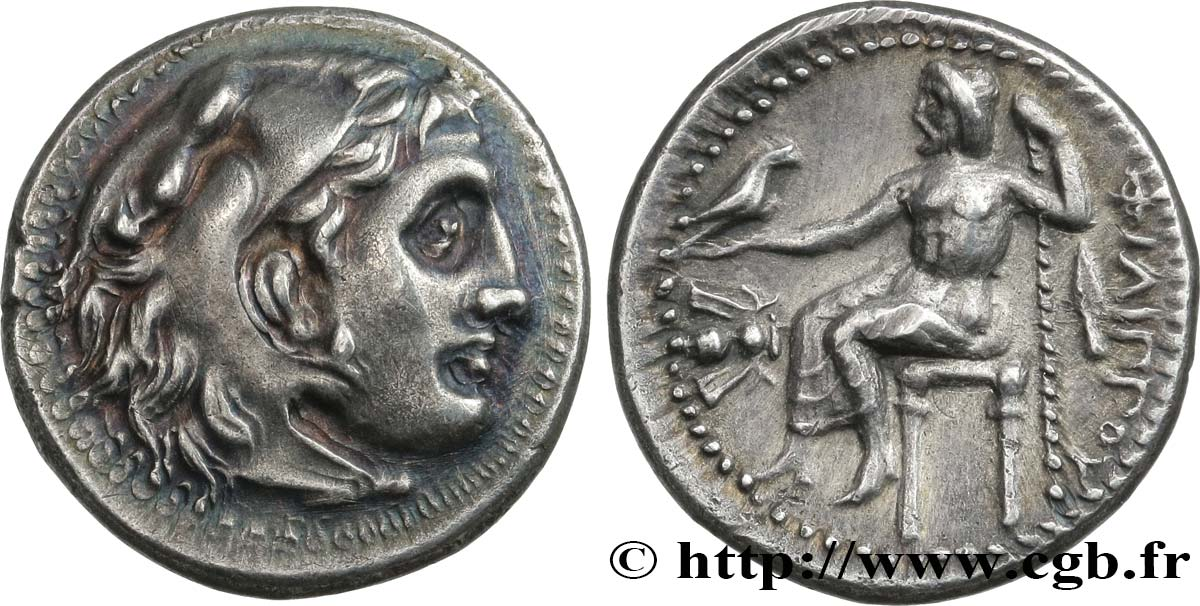 MACEDONIA - KINGDOM OF MACEDONIA - PHILIP III ARRHIDAEUS Drachme AU