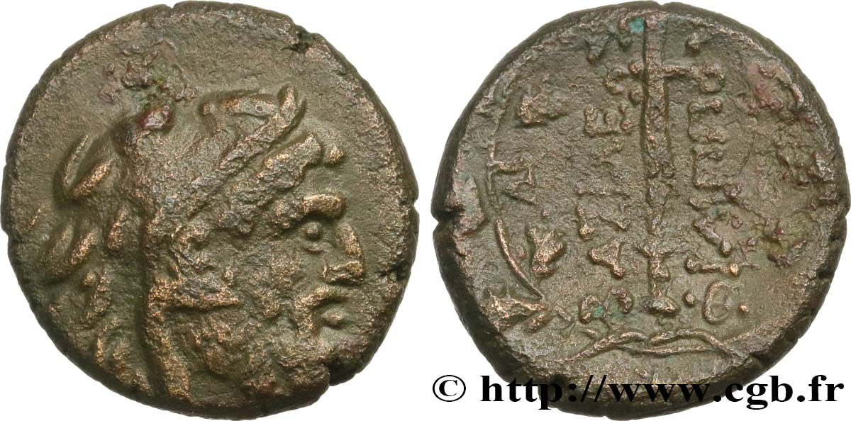 MACEDONIA - MACEDONIAN KINGDOM - PHILIP V Unité VF