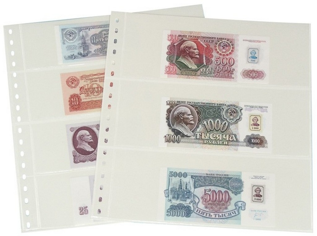 Lot 10 pages Billets 3 poches (240 x 140 mm) LINDNER