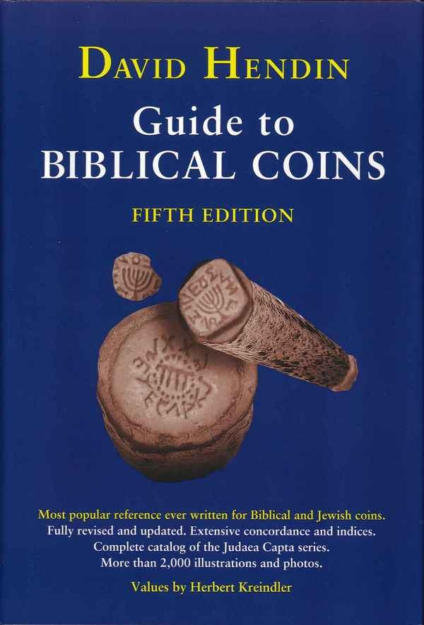 Guide to biblical coins 5th edition HENDIN D.