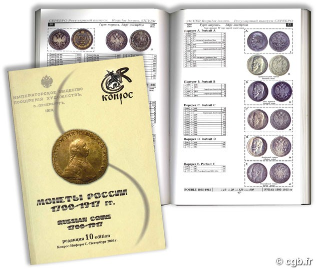 Russian Coins 1700-1917, 10th edition SEMENOV Vladimir