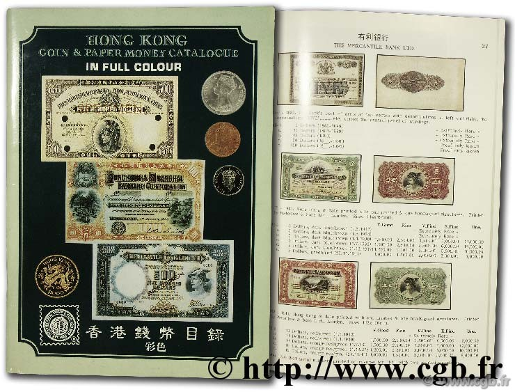 Hong-Kong coin and paper money catalogue TAN S.