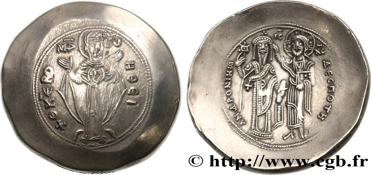 V REPUBLIC Reproduction de monnaie byzantine AU