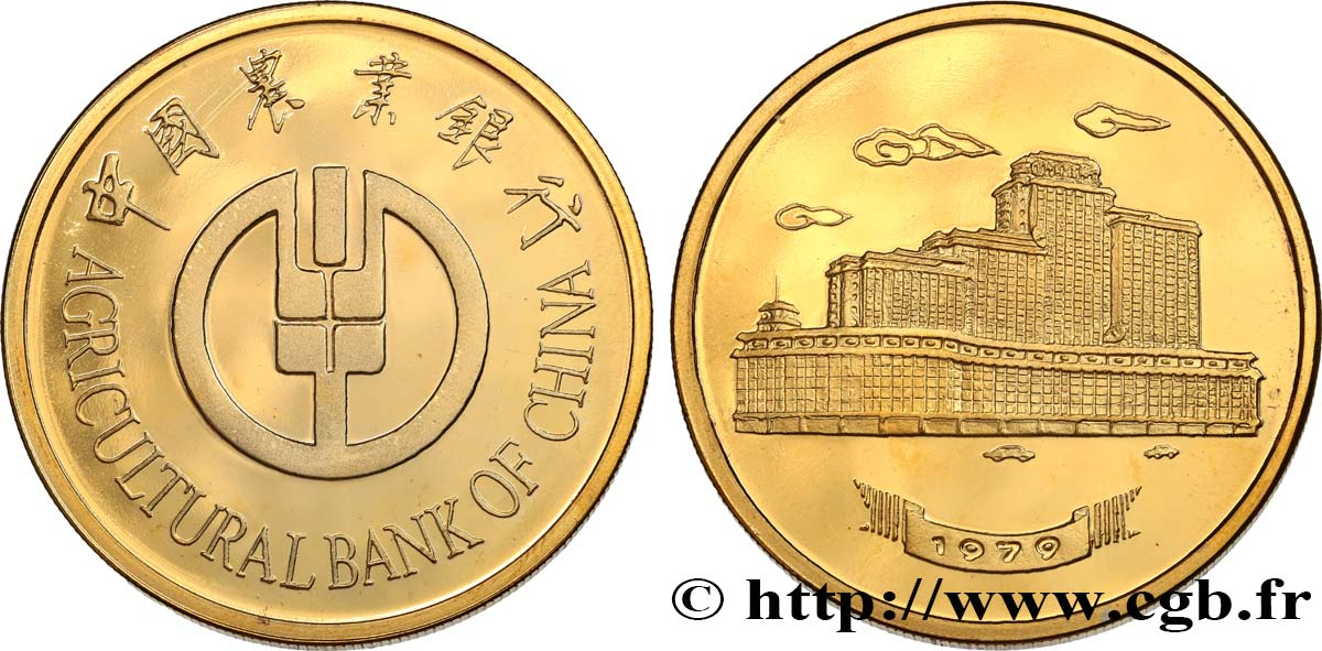 CHINA Médaille, Agricultural Bank of China VZ