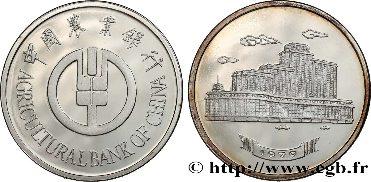 CHINE Médaille, Agricultural Bank of China SUP