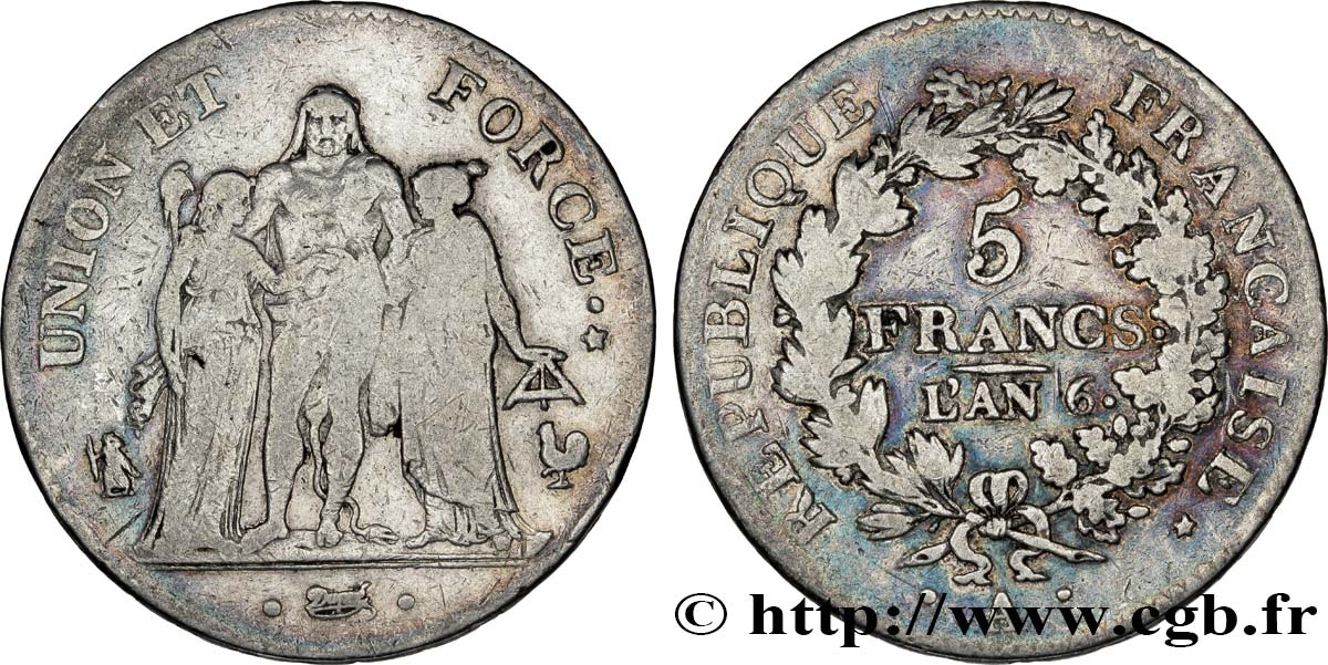 5 francs union et force union serr gland int rieur haut for Force interieur