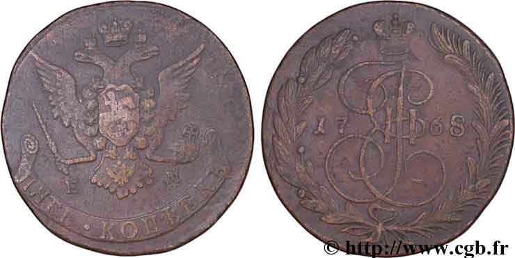 RUSSIE 5 Kopeck aigle bicéphale/monograme de Catherine II 1768 Ekaterinbourg TB