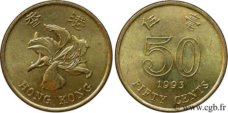 HONG KONG 50 Cents orchidée 1993  SUP
