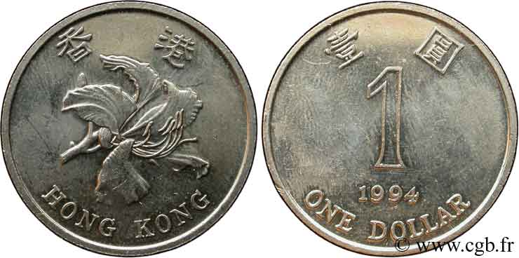 HONG KONG 1 Dollar orchidée 1993  SPL