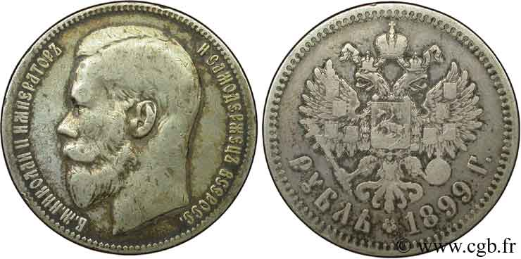 RUSSIE 1 Rouble aigle bicéphale /  Nicolas II 1899 Bruxelles TB