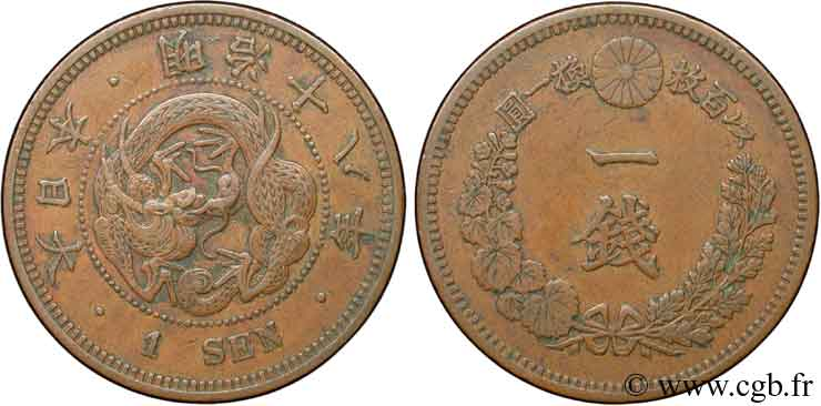 JAPON 1 Sen an 18 Meiji dragon 1885  TTB