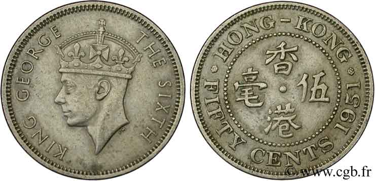 HONG KONG 50 Cents Georges VI couronné 1951  TTB