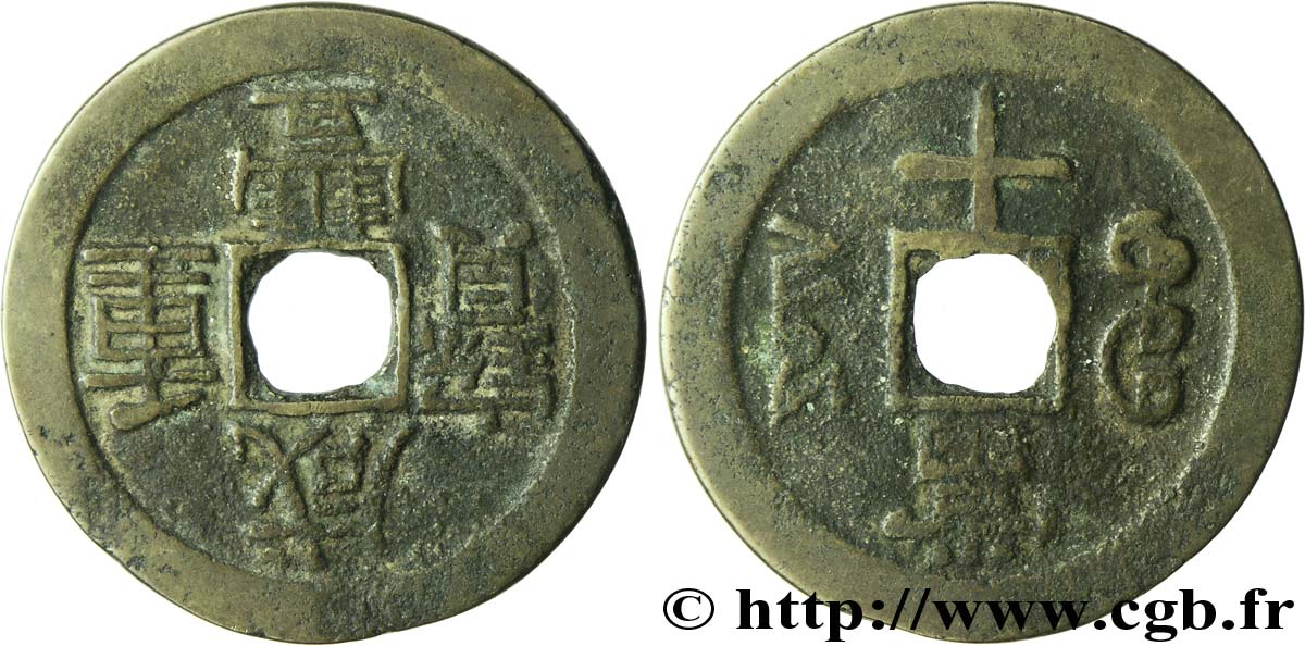 CHINE 10 Cash empereur Hsien-Feng province du Yunnan 1851-1861 Yun TB+