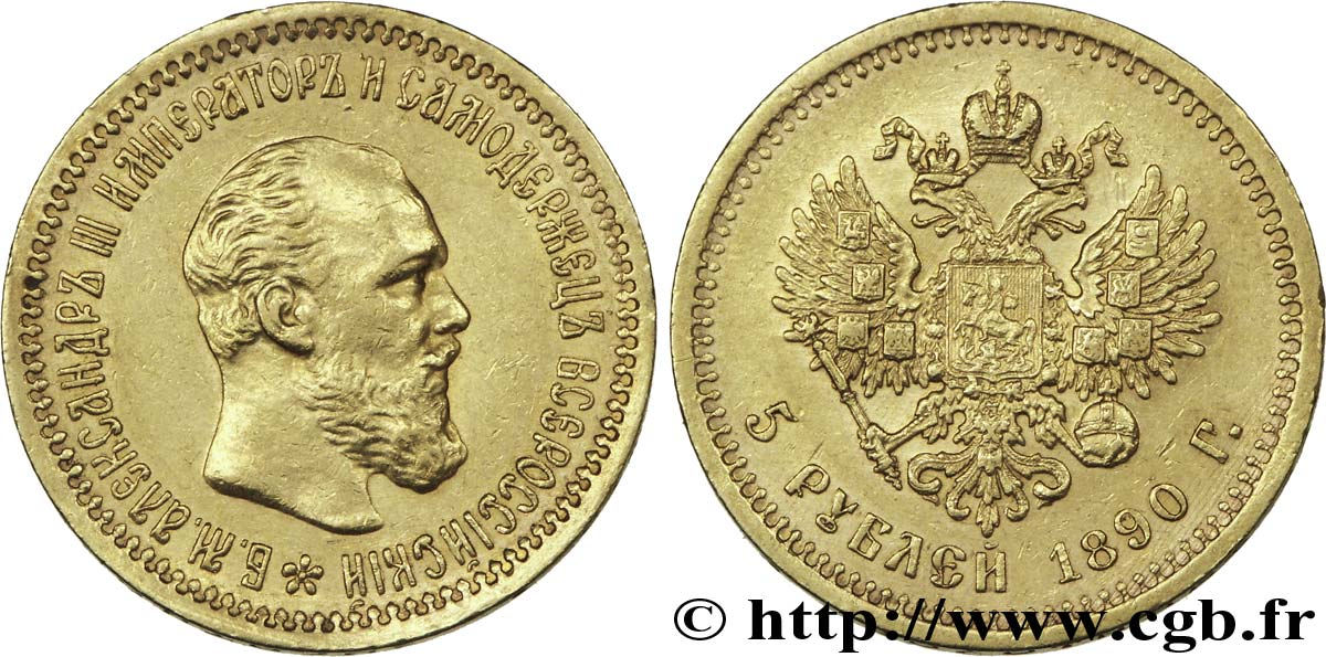 RUSSIE 5 Roubles Tsar Alexandre III / aigle impérial 1890 Saint-Petersbourg SUP