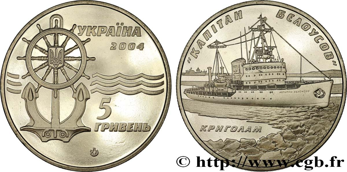 "UKRAINE 5 Hryven Proof bateau brise-glace ""Capitaine Belousov"" 2004  MS"