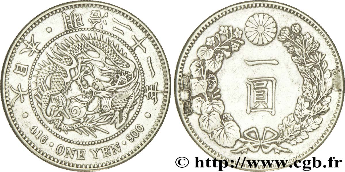 JAPON 1 Yen type II dragon an 21 Meiji 1888  TTB+