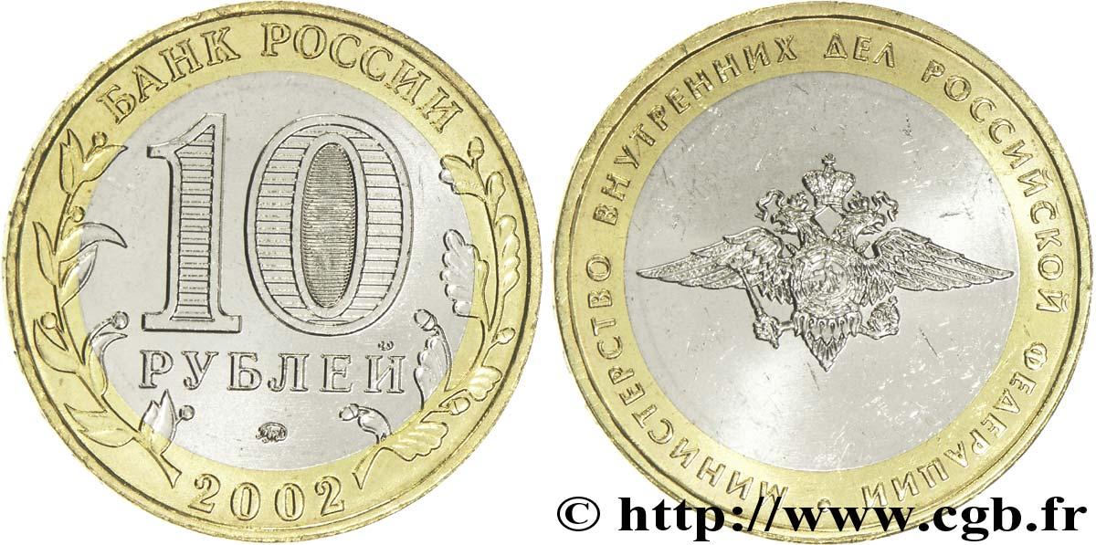 Russia 10 roubles 200e anniversaire de la fondation des for Ministere exterieur france