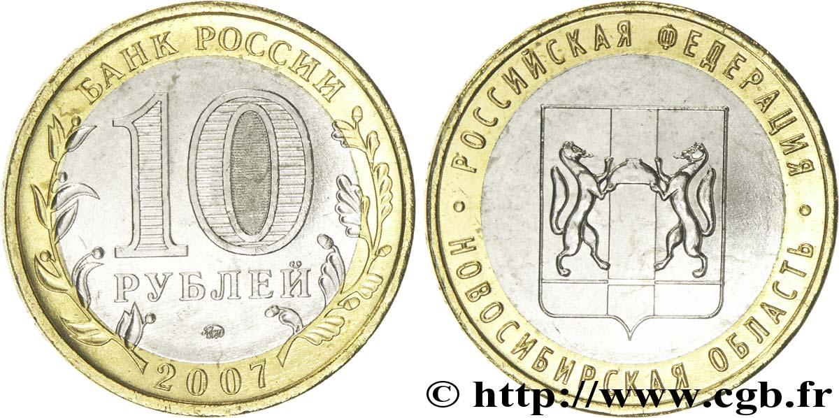 RUSSIA 10 Roubles série de la Fédération de Russie : région de Novosibirsk 2007