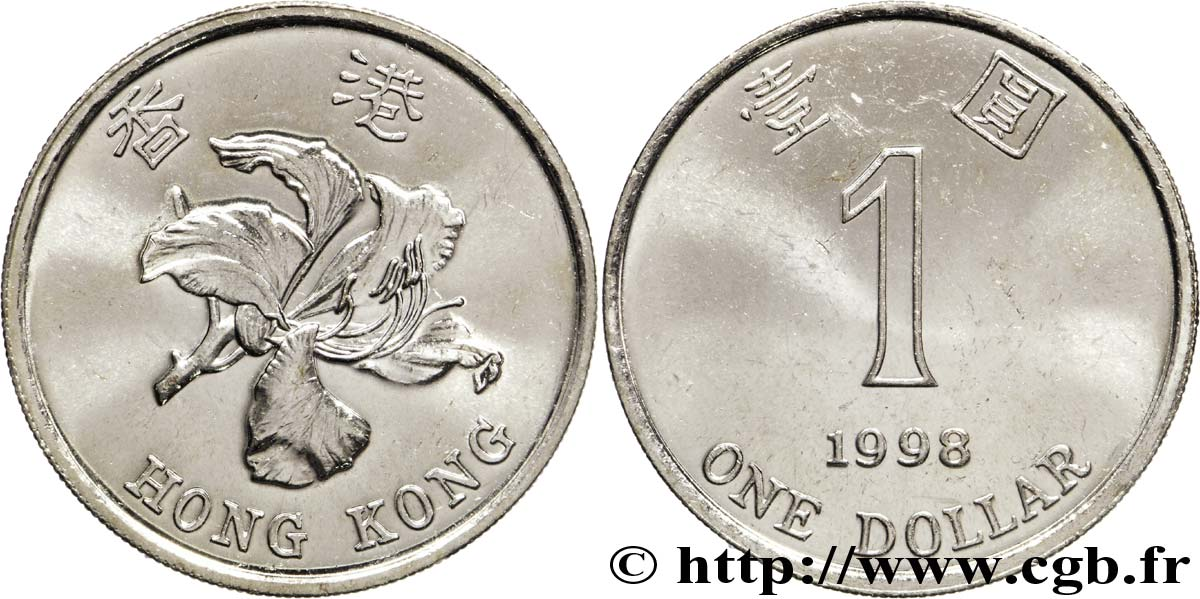 HONG KONG 1 Dollar orchidée 1998  SPL