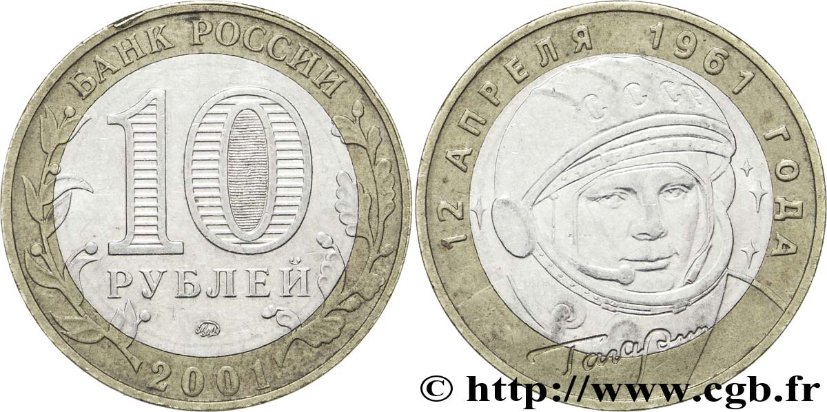 RUSSIE 10 Roubles Youri Gagarine 2001 Moscou SUP