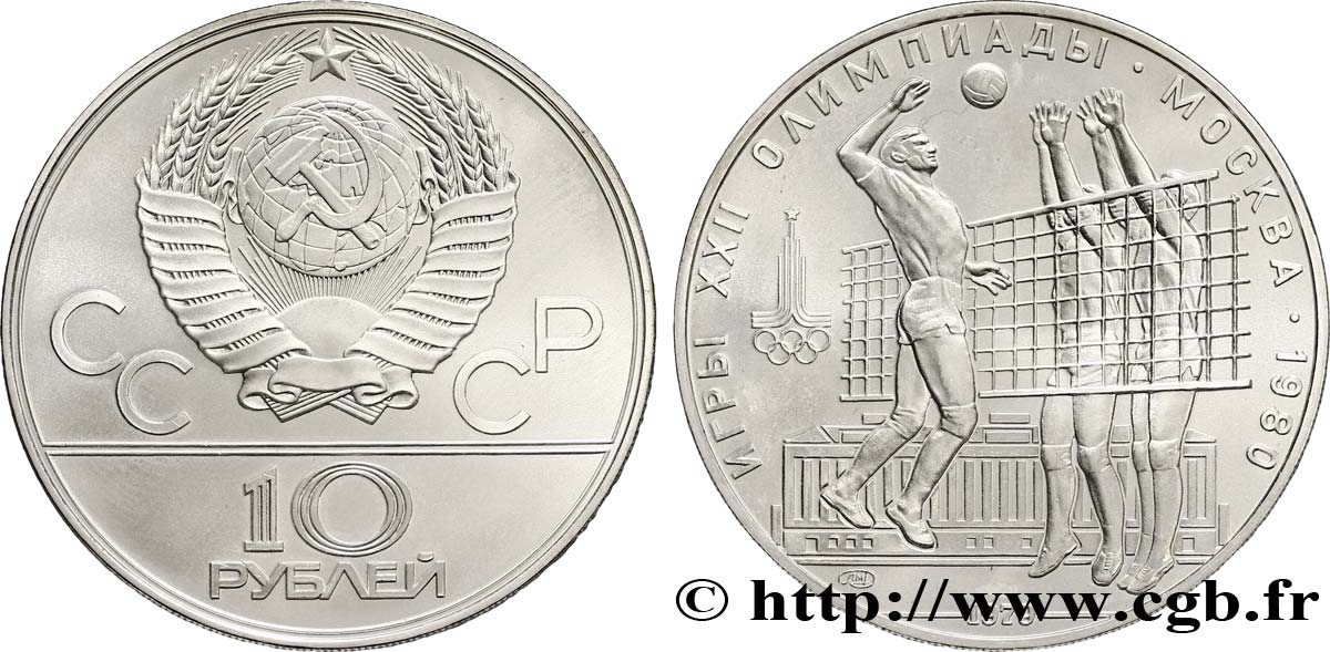 RUSSIE - URSS 10 Roubles URSS Jeux Olympiques de Moscou, volley-ball 1979 Moscou SUP