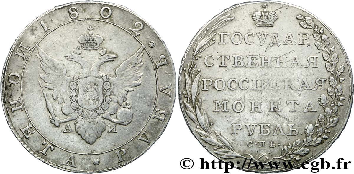 RUSSIE 1 Rouble aigle bicéphale 1802 Saint-Petersbourg TB+