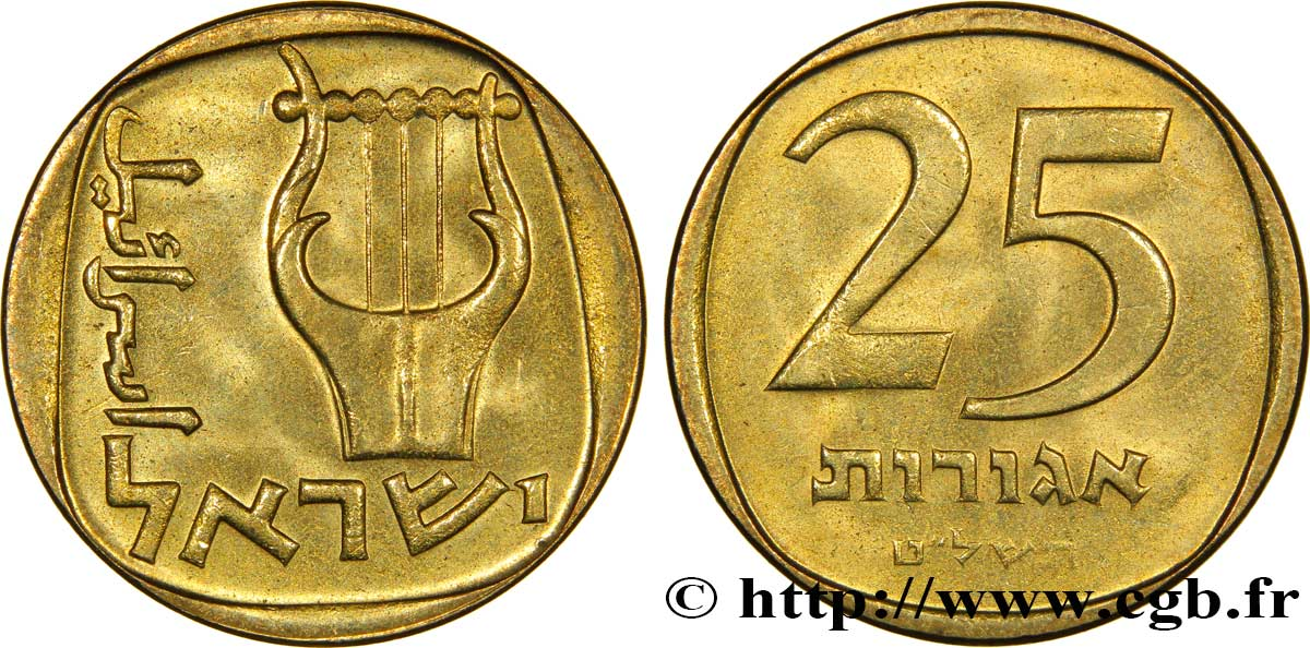 ISRAËL 25 Agorot lyre JE5739 1978  SUP