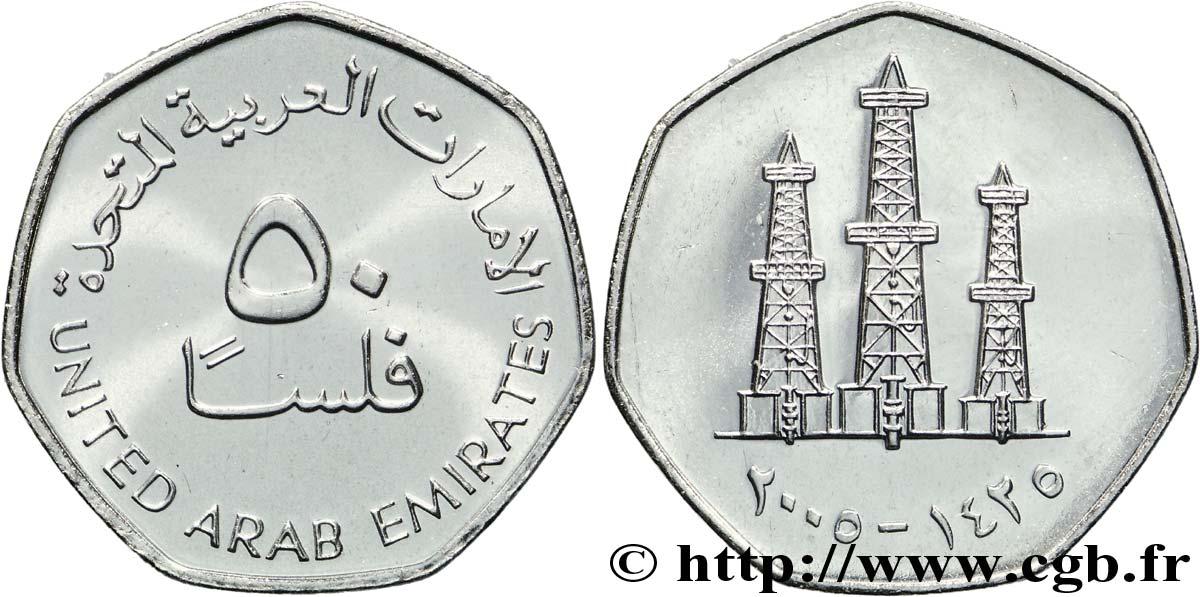 United arab emirates монета цена серебряная монета кленовый лист