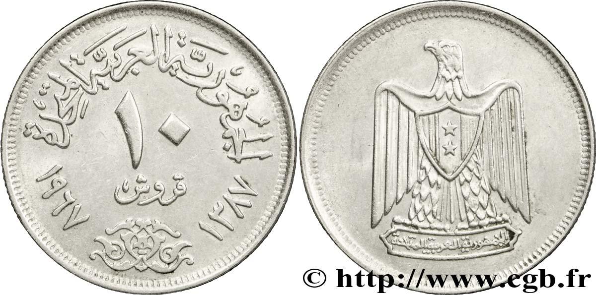 piece de monnaie avec un aigle