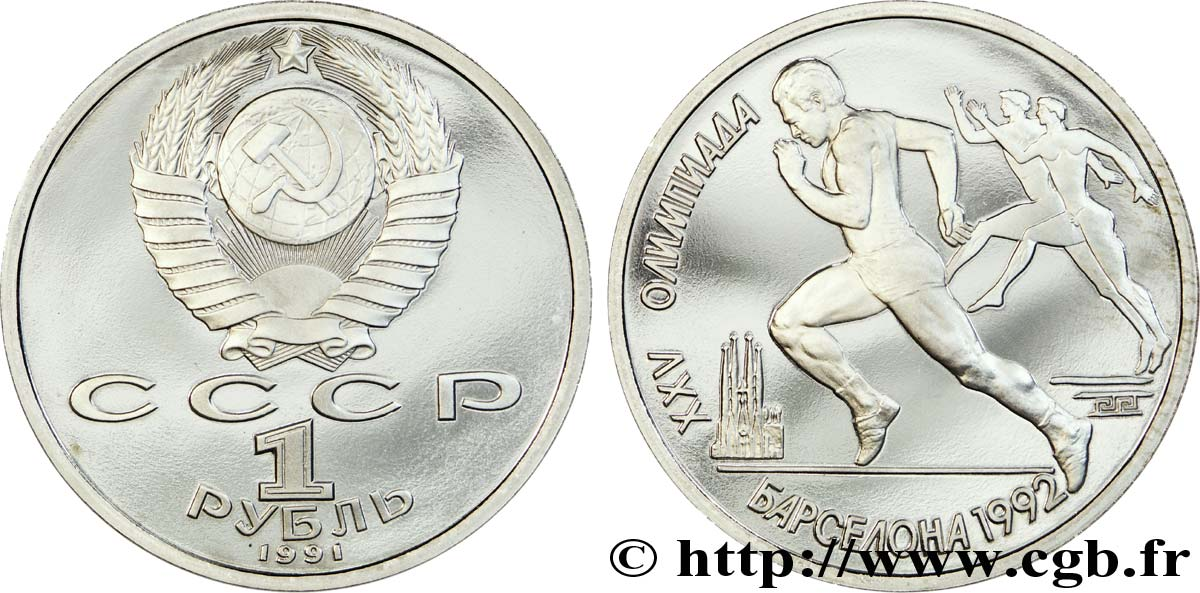 RUSSIE - URSS 1 Rouble BE (Proof) J.O. Barcelone 1992 : coureurs 1991  SPL