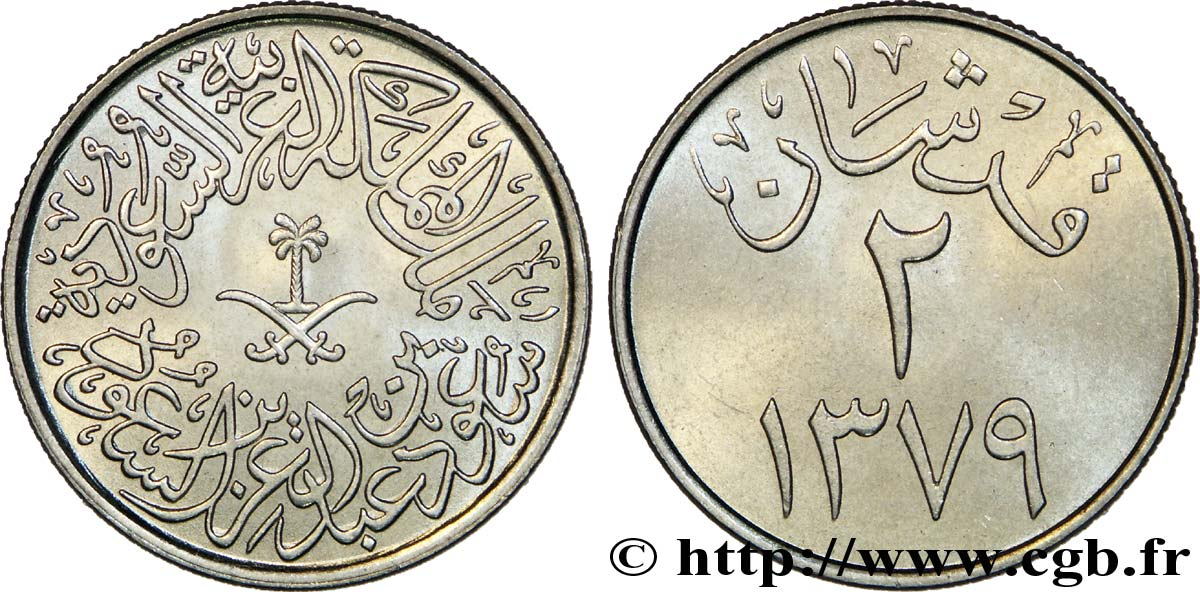 ARABIA SAUDITA 2 Ghirsh AH1379 1959  MS