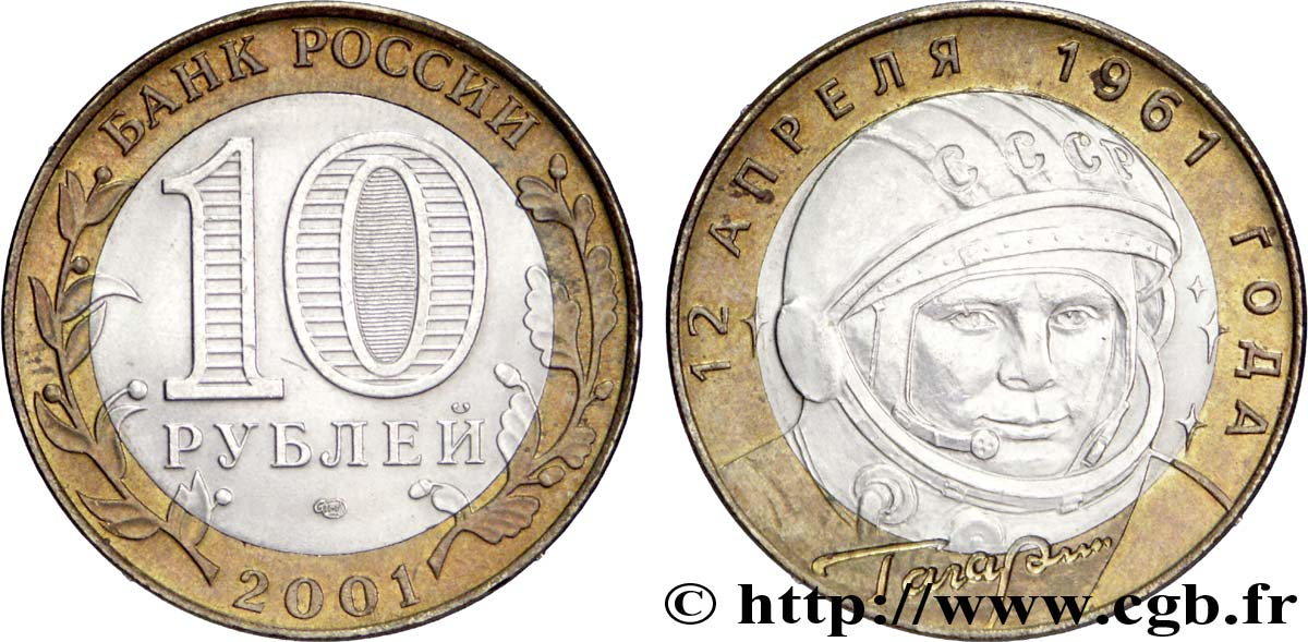 RUSSIE 10 Roubles Youri Gagarine 2001 Moscou SPL