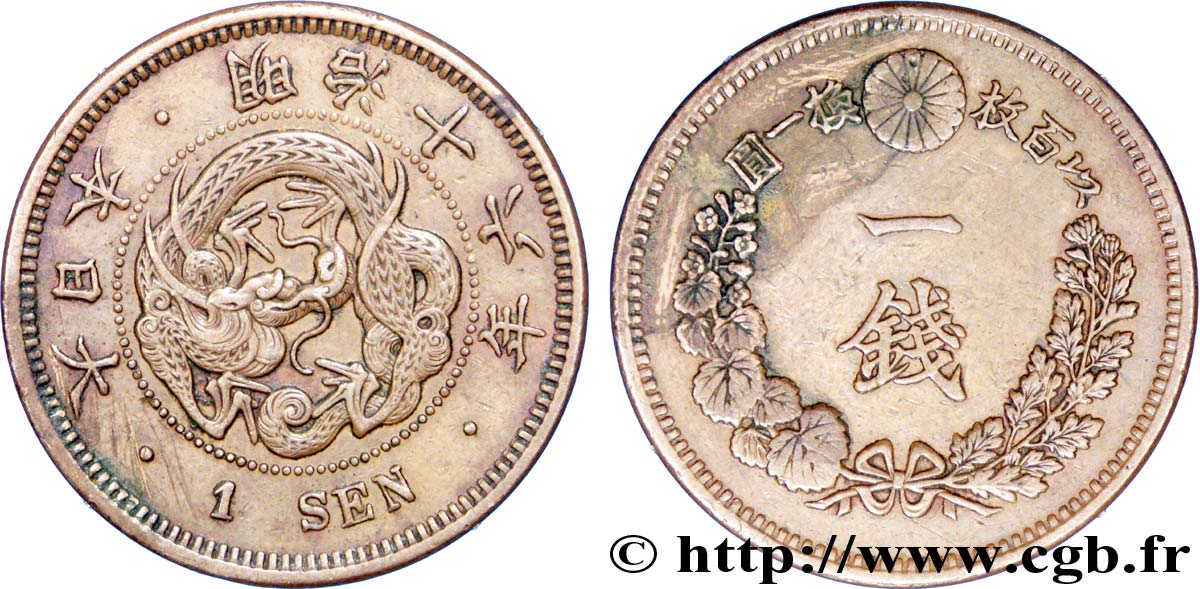JAPON 1 Sen an 16 Meiji dragon 1883  TTB