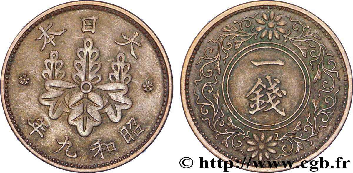 JAPON 1 Sen an 9 Showa 1934  TTB